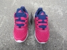 Летние кроссовки Adidas hyperfast
