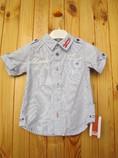 Летняя рубашка Kanz