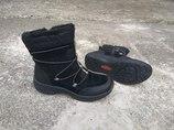 Bare Traps демисезонные ботинки