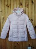 Удлиненная куртка Esprit