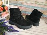 Зимние зимние ботинки Superfit Tedd