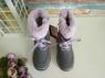 Зимние ботинки Superfit Crystal