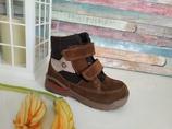 Зимние ботинки Ricosta Jim SympaTex на овчине