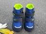 Зимние ботинки Superfit HUSKY