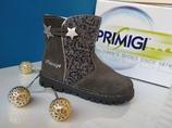Стильные демисезонные ботинки Primigi