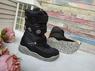 Зимние ботинки Ricosta Elsa с мембраной SympaTex
