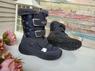 Высокие зимние ботинки Superfit Crystal