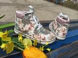 Демисезонные ботинки Primigi Rooky