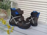 Зимние ботинки Richter Tundra
