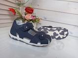 Superfit Fanni закрытые сандалии