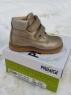 Демисезонные ботинки Primigi Aspy