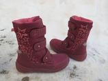 Зимние высокие ботинки Richter Husky