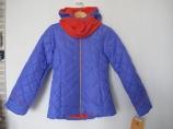 Pacific Trail куртка на еврозиму