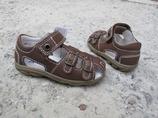 Richter Terrino закрытые кожаные сандалии