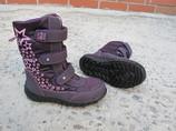 Зимние ботинки Richter