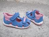 Закрытые сандалии Superfit Fanni