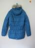 Удлиненная куртка Regatta